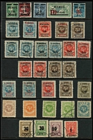 Lot 419 [1 of 3]:1898-1950s Collection incl Memel & Lithuanian Occupation, Sarre incl few Officials, German Occupation issues for Belgium, Eastern Command, Poland, Romania, few German Colonies incl POs in China 1905 No Wmk $1½ on 3m (26x17holes) Cat £200 used, Kiaochow, Morocco, Samoa, Turkish Empire, etc, also range of Revenues. Good selection of overprints throughout. Condition is mixed. (100s)