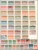 Lot 1374 [5 of 10]:1900s-80s Collection in 32 page stockbook half filled with Inflation issues, Officials, West & East Germany, Berlin, much thematic interest throughout. (100s)
