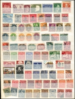 Lot 1374 [6 of 10]:1900s-80s Collection in 32 page stockbook half filled with Inflation issues, Officials, West & East Germany, Berlin, much thematic interest throughout. (100s)