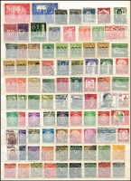 Lot 1374 [1 of 10]:1900s-80s Collection in 32 page stockbook half filled with Inflation issues, Officials, West & East Germany, Berlin, much thematic interest throughout. (100s)