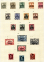 Lot 1388 [2 of 4]:Germany & States accumulation on leaves incl Bavaria & Württemberg with some better issues, opts, Officials, Municipal issues, plus range of modern West German used issues. Mixed condition in early issues. (100s)