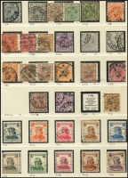 Lot 1388 [4 of 4]:Germany & States accumulation on leaves incl Bavaria & Württemberg with some better issues, opts, Officials, Municipal issues, plus range of modern West German used issues. Mixed condition in early issues. (100s)