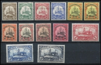 Lot 1423 [2 of 3]:1901 No Wmk Yachts 3pf to 5m (with additional 25pf, no gum), also unused Zieher style impressed stamps post card (blemishes), unused. Mi #11-23, Cat  €600. (15 items)