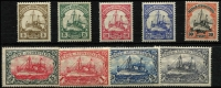 Lot 1424 [2 of 2]:1906-19 Wmk Lozenges Yachts 3pf to 5m (2, Type I [tiny tone spot] & Type II). Mi #24-32. (10)