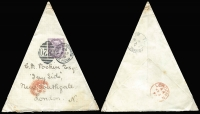 Lot 475:1892 Triangular Envelope to North London bearing 1d lilac tied by Tunbridge Wells duplex cancel, with a letter from a daughter to her father. A most unusual usage. Slight imperfections.