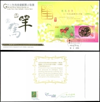 Lot 515 [2 of 3]:2015 & 2016 Lunar New Year 'Gold & Silver' M/Ss on PO 'Local Standing Order Service' covers in special folders each with imperf M/S diagonally optd 'SPECIMEN' in black and each with 'Certificate of Authenticity'. Cat £100+. (3 items)