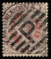 Lot 1393:1884 1a Brown-Purple optd 'PUTTIALLA/STATE' in red, cancelled with attractive strike of 'P' obliterator, SG #2, Cat £150.
