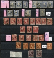 Lot 536 [2 of 5]:1852-80s Netherlands & Colonies in stockbook incl many commems, few Red Cross, various Child Welfares, 1956 Europa (mint), Postage Dues, Curaçao, Netherlands Indies range of earlies, 1945 registered air cover Soembawa to General Sir Thomas Blamey in Melbourne, also Vatican incl 1949 P14x13 5l St. Praxedes P14x13, 1950 Papal Guards, 1951 500l Decree of Gratian 500l used, etc. Condition of earlies is very mixed. (100s)