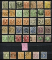 Lot 536 [3 of 5]:1852-80s Netherlands & Colonies in stockbook incl many commems, few Red Cross, various Child Welfares, 1956 Europa (mint), Postage Dues, Curaçao, Netherlands Indies range of earlies, 1945 registered air cover Soembawa to General Sir Thomas Blamey in Melbourne, also Vatican incl 1949 P14x13 5l St. Praxedes P14x13, 1950 Papal Guards, 1951 500l Decree of Gratian 500l used, etc. Condition of earlies is very mixed. (100s)