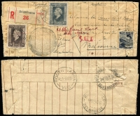 Lot 536 [1 of 5]:1852-80s Netherlands & Colonies in stockbook incl many commems, few Red Cross, various Child Welfares, 1956 Europa (mint), Postage Dues, Curaçao, Netherlands Indies range of earlies, 1945 registered air cover Soembawa to General Sir Thomas Blamey in Melbourne, also Vatican incl 1949 P14x13 5l St. Praxedes P14x13, 1950 Papal Guards, 1951 500l Decree of Gratian 500l used, etc. Condition of earlies is very mixed. (100s)