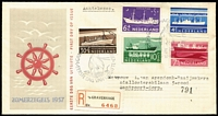 Lot 539 [2 of 3]:1937-89 FDC Range incl 1955-59 Child Welfare, 1956, 1957, 1959, 1960 & 1962 Cultural & Social Relief Funds, 1956 Olympics, 1983 Red Cross sheet & booklet stamps on FDCs, various later Child Welfare sets with M/Ss, First Flight 1953 Christchurch Air Race. Many covers from 1979 are unaddressed. Few Netherlands Indies used covers (5) incl 2 stationery items. Also several MUH issues incl 1987 Child Welfare M/Ss (3), 1988 Christmas sheetlet. Mixed condition. (c.100)