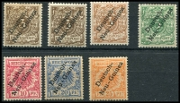 Lot 369 [2 of 2]:1897 Stamps of Germany Optd 3pf (3 shades) to 50pf, blemishes throughout. Mi #1-6, Cat  €90. (8)
