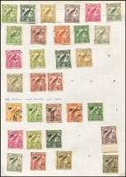 Lot 370 [1 of 3]:1914-39 Collection incl 1914-15 GRI 5m Apart 1d on 5pf, 2d on 10pf opts, 1923 Huts 1d to 1/-, various optd 'OS' to 2/-, few Dated Birds to 9d, Undated Birds to 2/- (2, one used) optd 'OS' 6d & 9d, Undated Bird Airs 2/-, 5/- & £1 (no gum), 1939 Airs to 1/- (ex 9d). Cat £580+. Generally fine. (75)