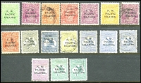 Lot 1287 [2 of 2]:1915-22 Collection incl Roo 1st Watermark 3d 'Herbertshohe' cds, 2nd Watermark 6d (3), 1918-23 10/- grey & bright pink, KGV Heads incl 4d orange, also 4d violet perf 'OS'. Mixed conidtion. (18)
