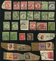 Lot 315 [1 of 3]:1901-99 Collection: with postmarks & some slogans mainly on piece on 21 Hagners, plus group of covers incl 1901 registered cover to Tattersall's in Hobart with mss '6d to pay' (twice). Mixed condition. (100s plus c150 covers.)