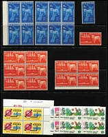 Lot 480 [2 of 4]:1930s-70s Dulpicated Accumulation incl few KGVI, 1953-58 QE 2/6d, 1957 Lamb Export (11 sets), 1963 Cable (4), 1969 CORSO (20 sets in corner blocks), 1970 Expo (4 sets), plus many Health issues incl 1939 Beach Ball in corner blocks of 9, 1969 (20 sets in blocks of 10), few Health M/S (*), various Christmas issues, many low values in blocks. Mostly MUH. (100s)