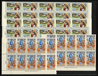 Lot 480 [3 of 4]:1930s-70s Dulpicated Accumulation incl few KGVI, 1953-58 QE 2/6d, 1957 Lamb Export (11 sets), 1963 Cable (4), 1969 CORSO (20 sets in corner blocks), 1970 Expo (4 sets), plus many Health issues incl 1939 Beach Ball in corner blocks of 9, 1969 (20 sets in blocks of 10), few Health M/S (*), various Christmas issues, many low values in blocks. Mostly MUH. (100s)