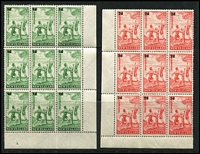 Lot 480 [1 of 4]:1930s-70s Dulpicated Accumulation incl few KGVI, 1953-58 QE 2/6d, 1957 Lamb Export (11 sets), 1963 Cable (4), 1969 CORSO (20 sets in corner blocks), 1970 Expo (4 sets), plus many Health issues incl 1939 Beach Ball in corner blocks of 9, 1969 (20 sets in blocks of 10), few Health M/S (*), various Christmas issues, many low values in blocks. Mostly MUH. (100s)