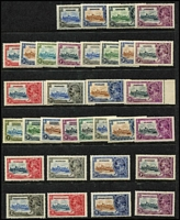Lot 79 [2 of 2]:1935 Jubilee: incl Cook Island 6d pair one unit Narrow 'N' in KING, Gambia, Gibraltar, Nigeria, Northern Rhodesia, St Lucia, Swaziland, St Vincent, Trinidad & Tobago. Cat £140+ (34)