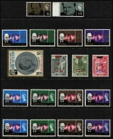 Lot 106 [4 of 4]:1965-67 Churchill: issues (162) incl Ascension, BAT, Falklands, Hong Kong, Sierra Leone, South Arabian Federation, etc, all MUH, plus small used selection (85) incl BAT, Falklands, Hong Kong, South Arabian Federation. (247)