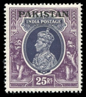 Lot 1455 [1 of 2]:1947 Opts on India complete. SG #1-19, Cat £190. (19)