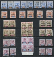 Lot 448:1901 Surcharges collection comprising 3c on 10c (4 mint, 4 used), 3c on 16c (4 mint, 2 used), 3c on 36c (12 used, incl block of 4 & 3 pairs), 6c on 8c (9 incl block of 4 MUH, 5 mint, 3 used). Generally fine. Cat £160+. (38)