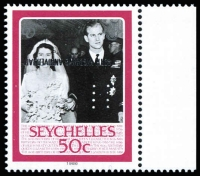 Lot 428:1987 Royal Ruby Wedding 50c, with Overprint inverted, SG #674a, Cat £75.