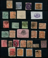 Lot 328:Numeral Cancellations: small selection of numbers, mostly more common issues also pink 'POSTAL CUSTOMS' label. (29 items)