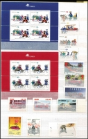 Lot 89 [1 of 3]:Fire Engines: & fire fighting on land, sea & air. Numerous sets from Angola, Brazil, Cambodia, Canada, Chile, Cuba, GB, DPR Korea, Monaco, Mongolia, Nicragua, Poland, Portugal, Russia, St. Tomé E Príncipe, Singapore, Sweden, The Gambia, USA, Upper Volta, Viet-Nam, some with M/S, etc. (100s)