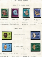 Lot 461 [2 of 2]:1966-86 Collection complete (ex 1986 Stampex opt). (130+)