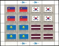Lot 463 [3 of 3]:1951-97 incl 1997 Flags of Member Nations (2 sheetlets), Endangered Species (2 blocks of 4 from NY, Geneva & Vienna), 50th Anniv of Economic Commission (2 strips of 5 from NY, Geneva & Vienna), 'Earth Summit +5' (block of 4 & M/S from NY, Geneva & Vienna) plus New York sheet with Pacifica '97 opt, etc. Cat £140+. (200 & 5 M/Ss & 4 covers)