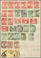 Lot 196 [2 of 4]:Duplicated Range with 1st wmk (mint, mostly toned) to 9d, 1d Roo perf large 'OS' [pos. 60] MLH, various wmks incl 1d (15), 2d grey (43), 6d blue (2), 1/- green (8), 2/- maroon (3), CofA 5/- (3) also selection of perf small 'OS' to 6d blue (3, incl a pair), 6d chestnut (3), 1/-, and perf 'OS/NSW' 3d (2), 9d, & 1/- pair. Mixed condition (107)