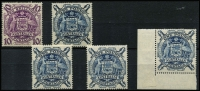 Lot 764 [2 of 2]:1949-64 Arms 10/- purple & £1 blue x5, BW #269-70, Cat $400. (6)
