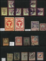 "Lot 1475 [2 of 9]:1875-1980s Collection incl few 1870s-90s Revenue issues used, Cinderellas incl 1933 WIPA labels (10, MLH), 1965 WIPA Exhibition labels (9, MUH), 1979 imperf WIPA set of 8 sheetlets (MUH) plus 4 Austria-Netto advertising cards with M/Ss cancelled on different days at the Exhibition, few 1940s Pictorial pmks, 1948 Salzburg Cathederal, 1949 POW Relief Fund & UPU on special card, FDCs incl 1950 & 1953 Stamp Day, some covers with pictorial pmks incl 1969 Raumfahrtkongress/Hog' cover signed by ""H. Oberth"", 2007-09 Flight related covers, few Framas also few UN incl 2001 Kofi Annan sheet of 12 plus special folder. (86 Covers, 12 M/S/sheetlets, 56 labels/stamps.)"