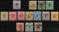 Lot 824 [2 of 2]:1882 Selection with Wmk CC 6c, & 12c mint, 2c, 24c (2) used, Wmk CA 2c brown, pale rose, 4c pale rose, brown, 5c, 6c, 8c mint, 2c pale rose, 10c & 12c used. Very presentable although very mixed condition due to toning. Cat £6,800+. (15)