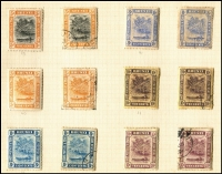 Lot 16 [3 of 5]:Brunei 1907-1937 Collection incl 1907 View to 10c, 1908-22 to 10c mint & used, 1922 Malaya-Borneo Exhibition Opts to 5c, few later. Cat £500+. Very mixed condition due to toning. (80+)