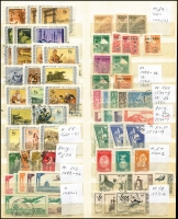 Lot 14 [2 of 5]:China 1949-90 Collection with few reprints, many sets mint or used, much thematic interest. STC £2,150. (100s)