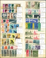 Lot 14 [3 of 5]:China 1949-90 Collection with few reprints, many sets mint or used, much thematic interest. STC £2,150. (100s)