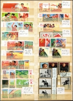 Lot 15 [2 of 5]:China 1975-94 Collection in stockbook with issues identified by SG numbers, many unmounted sets, few se-tenant strips, along with several used sets, plus a page with 1981-91 mint or used issues. STC £700. (100s)