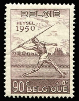 Lot 2 [4 of 5]:Belgium 1950 European Athetics Championships set, SG 1311-16, Cat £100 (5)
