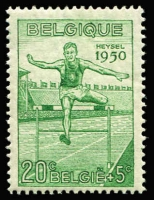 Lot 2 [5 of 5]:Belgium 1950 European Athetics Championships set, SG 1311-16, Cat £100 (5)