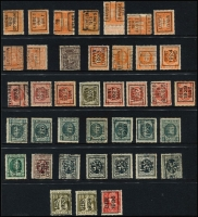 Lot 3:Belgium Pre-Cancels 1894-1938 Collection (some 