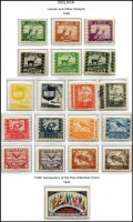 Lot 7:Bolivia 1860s-1970s Collection on neatly annotated 