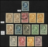 Lot 6 [5 of 7]:Bosnia & Herzegovina 1870s-1918 Collection incl selection of Arms with various perf changes, 1906-10 scenic views, with many perf varieties, also a range of imperf issues, Newspaper stamps, Postage Dues, imperf demonetised scenic views issues (with punch holes), few private perfins, Revenue stamps incl 2nd set to 2fl optd 'SPECIMEN' (9), 1919 advertising PPC to Zagreb. Also Liechtenstein 1912-15 Prince John (3), 1917-18 set (6). (100s)