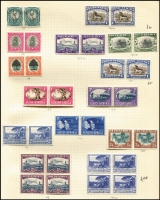 Lot 6 [4 of 4]:British Africa: South Africa 1926-53 Collection on leaves incl 1927-30 Picts to 2/6d in mint pairs, 1930-44 2/6d pairs (2, one used), 1933-48 10/- block of 8 used, range of Bantams, 1947-54 various pairs incl 2/6d & 5/- mint, etc. Southern Rhodesia 1935-41 Postage & Revenue 2d (both perfs), 3d, 1937 Defins mint or used to 5/-, 1940 BSA Jubilee (8), 1953 Coronation. Generally fine. Cat £500++. (c.350)