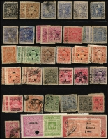 Lot 7 [3 of 3]:British Commonwealth in album incl Gibraltar M/Ss (5), Great Britain 1977 Jubilee 6½p Postal cards (4 different, unused), Guernsey, Isle of Man, Indian States-Cochin used collection (mixed condition) incl optd, Officials, etc, Tristan da Cunha M/Ss (9), 1977 Birds (12), also Portugal 1994 Trawlers booklet. (Few 100 & 23 M/Ss)