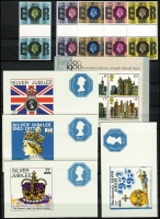 Lot 7 [1 of 3]:British Commonwealth in album incl Gibraltar M/Ss (5), Great Britain 1977 Jubilee 6½p Postal cards (4 different, unused), Guernsey, Isle of Man, Indian States-Cochin used collection (mixed condition) incl optd, Officials, etc, Tristan da Cunha M/Ss (9), 1977 Birds (12), also Portugal 1994 Trawlers booklet. (Few 100 & 23 M/Ss)