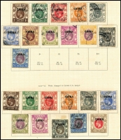 Lot 7:British Commonwealth in 'SAVOY' British Empire A-D 