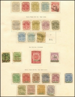 Lot 17 [2 of 2]:British Commonwealth in 'SAVOY' British Empire O-Z in 'SAVOY' British Empire O-Z album incl Rhodesia, Sierra Leone 1938 1½d scarlet & 2d mauve, South Africa 1913-24 Coil stamps (4), Transvaal, etc. 3.67kg (100s)