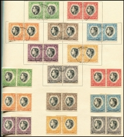 Lot 17 [1 of 2]:British Commonwealth in 'SAVOY' British Empire O-Z in 'SAVOY' British Empire O-Z album incl Rhodesia, Sierra Leone 1938 1½d scarlet & 2d mauve, South Africa 1913-24 Coil stamps (4), Transvaal, etc. 3.67kg (100s)